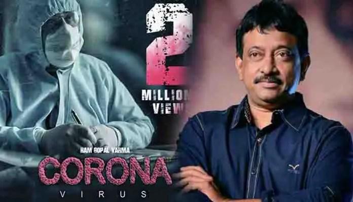 Ram Gopal Verma Realese Corona Virus Film Trailer