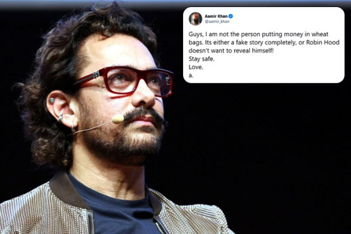 Aamir Khan on social media told the news of hidden money inside wheat sacks, a lie