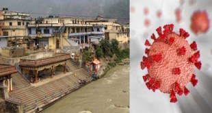 Coronavirus In Uttarkashi