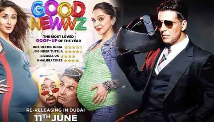 Akshay Kumar की फ़िल्म 'Good Newwz' दुबई में एक बार फिर हो रही रिलीज़