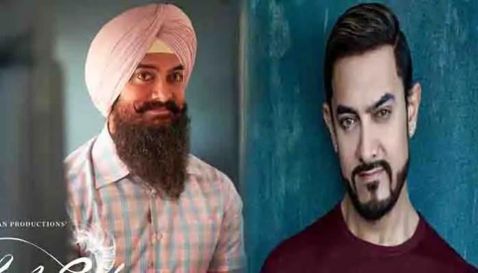 Aamir Khan ने Vikram Vedha की एक और फिल्म को किया साइन।
