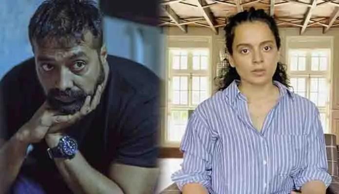 Kangana Ranaut के इंटरव्यू पर Anurag Kashyap ने दिया मुँहतोड़ जवाब।
