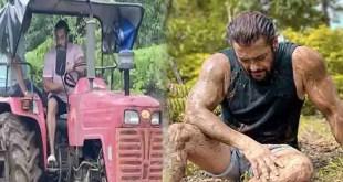 Salman Khan बने किसान, ट्रेक्टर चला कर जोत रहे खेत वीडियो हो रहा वायरल।