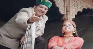 https://www.hillywoodnews.in/folk-song-dandu-…mahadev-appeared/