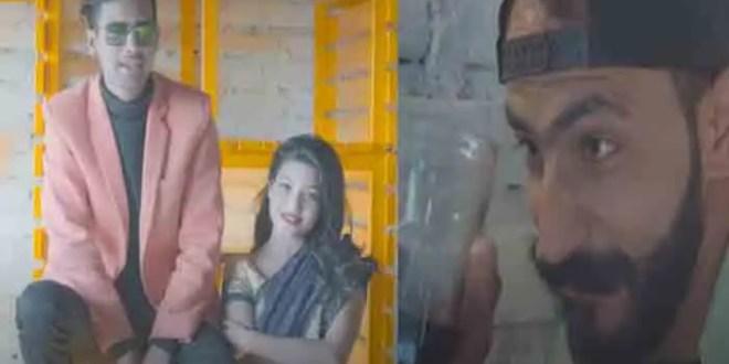 राज टाइगर ने यूट्यूब पर अपने गीतों से मचाई धू्म, दारू पीके गीत में लगाया रैप का तड़का।