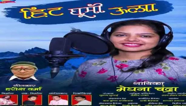 Maa Jwalpa Music