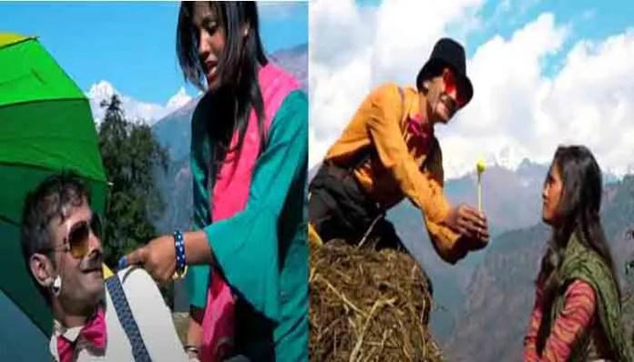 नवीन सेमवाल एवं कंचन भंडारी पर फिल्माया वीडियो गीत ओ रे स्वीटी हुआ रिलीज,दर्शकों की मिल रही प्रतिक्रिया।