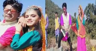 कुमाऊनी वीडियो गीत तेरो लहंगा की शूटिंग जारी, नागेंद्र प्रसाद और वंदना की जोड़ी आएगी नजर।