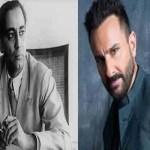 सैफ अली खान वैज्ञानिक होमी भाभा के किरदार में आएंगे नजर,उठेगा रहस्य से पर्दा।