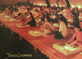 Spanda Hall at Isha Yoga Center, Coimbatore