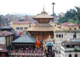 Kathmandu, Nepal : An Archive of History 3