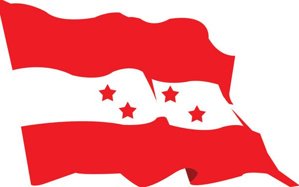 Nepali-congress-Flag