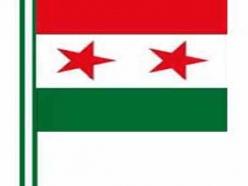 forum loktantrik flag