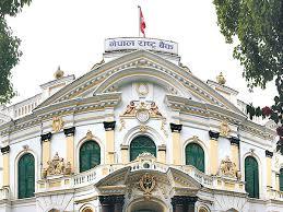 nepalrashtr bank