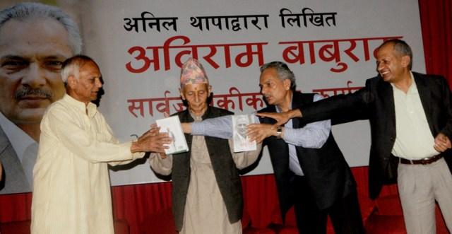 "Bhoj Prasad Bhattarai father of Dr Baburam Bhattarai   launching book  : ""Abiram Bauram "" written by  Anil Thapa in mahendra police club kathmandu on Saturday, september 03,2016 Photo: Keshab Thoker/Nagarik/republica"
