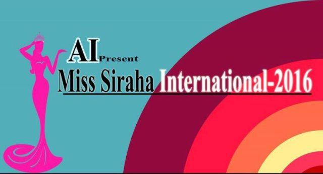 miss-sirha