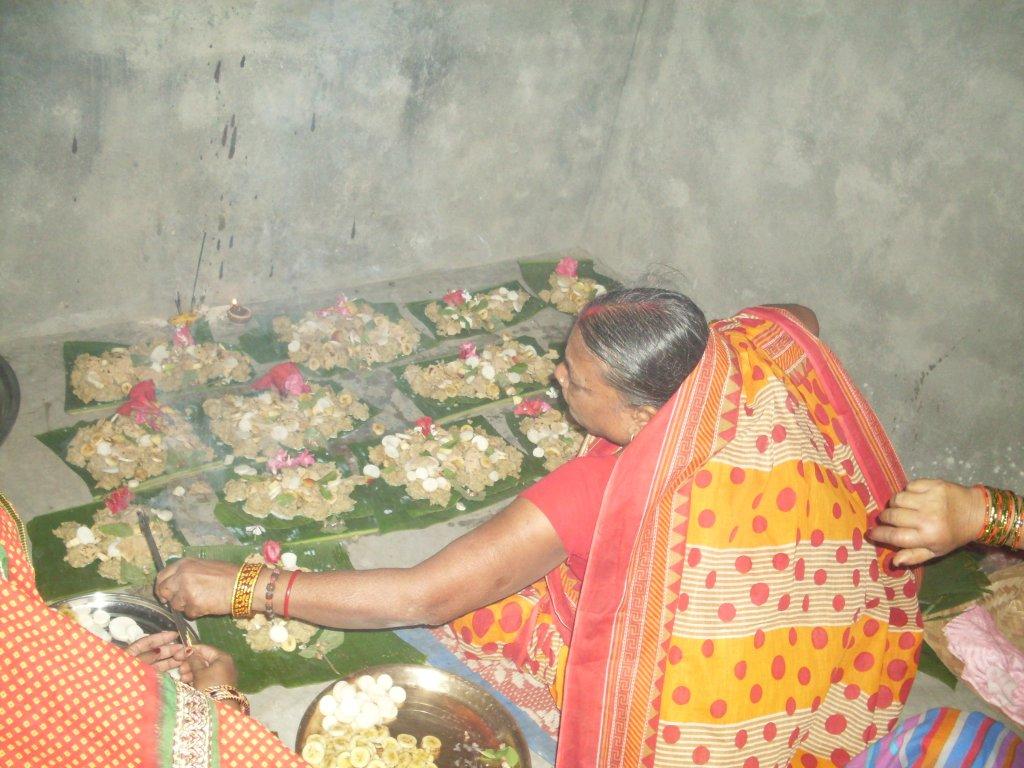kharana