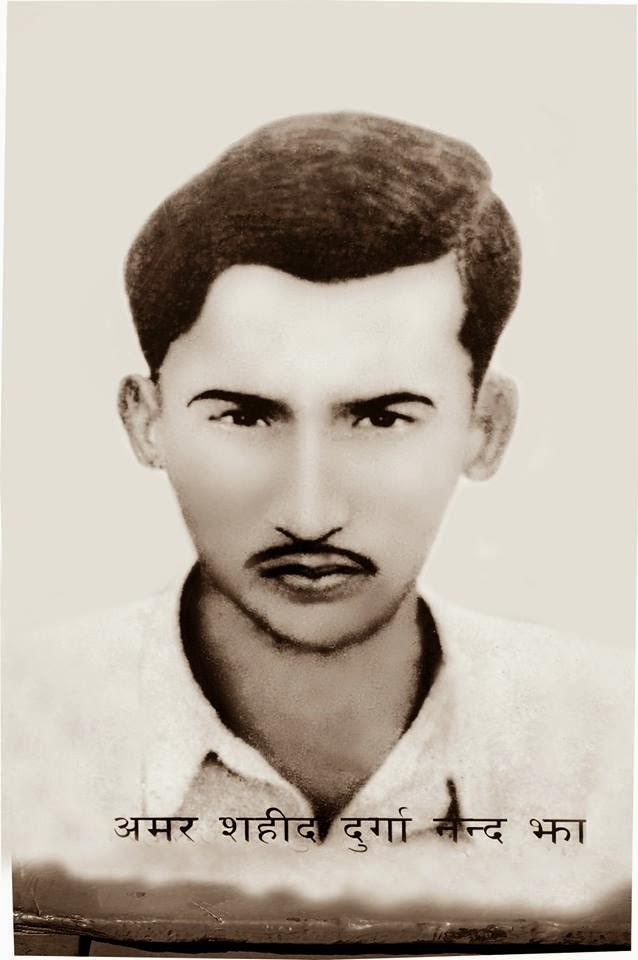 madhesh-martyr-durgananda-jha