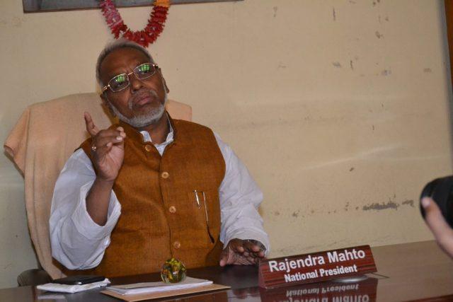 सद्भावना पार्टी के अध्यक्ष राजेन्द्र महतो