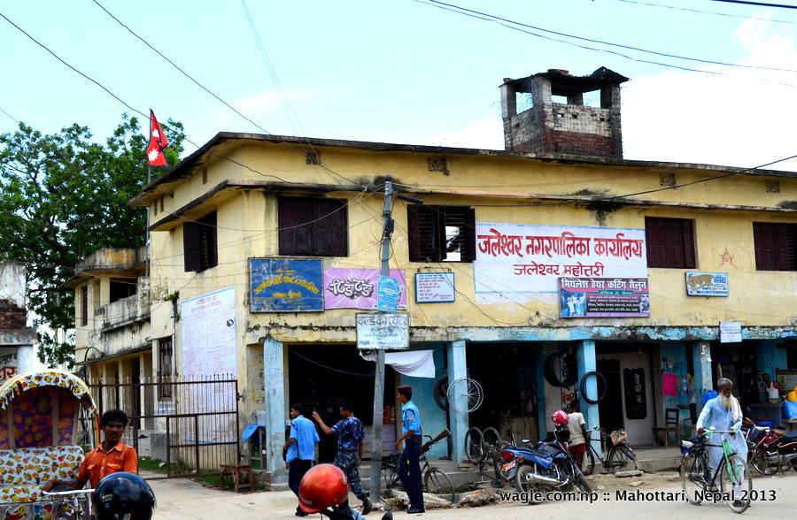 jaleshwar-municipality-office-mahottari