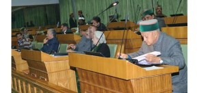 Himachal Pradesh Budget 2017