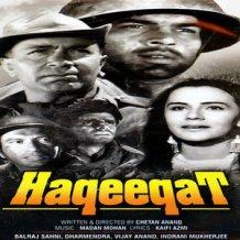 Haqeeqat Film 1964