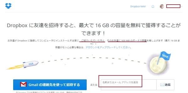 dropbox89png