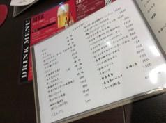 西脇市寿司