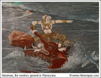 Hanuman, the monkey general in Ramayana