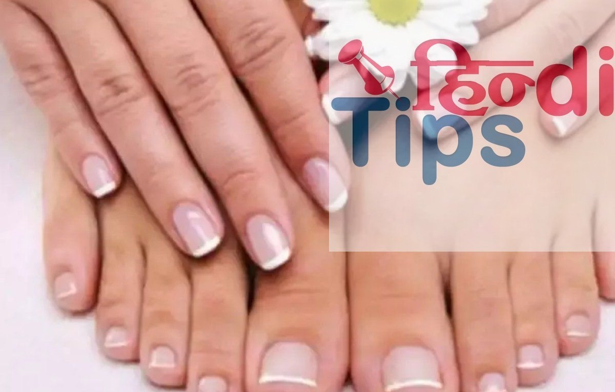 Nail Care Tips At Home In Hindi