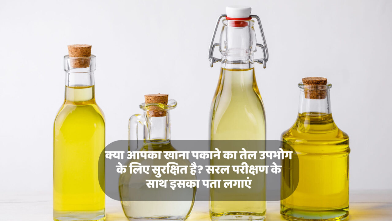 Is Your Cooking Oil Safe For Consumption?