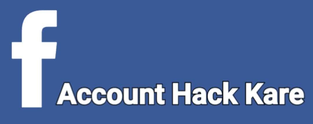 Facebook Hack Karne Ke Tarike