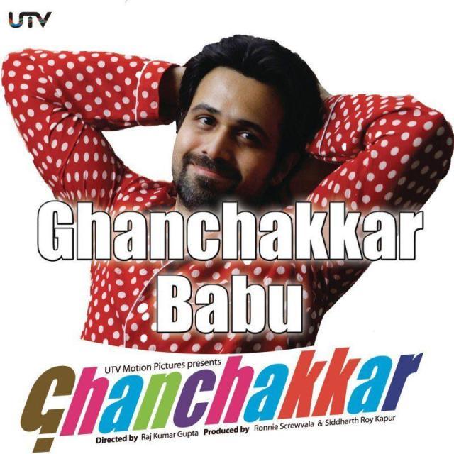 Ghanchakkar Babu Lyrics | Ghanchakkar | Amit Trivedi
