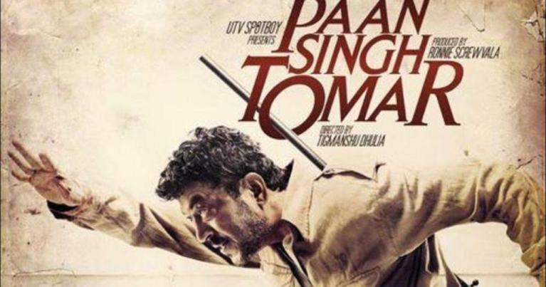 Kero Mama Lyrics   Paan Singh Tomar   K Mohan