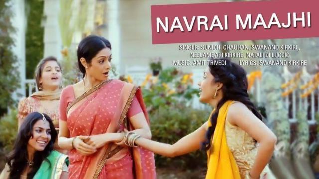 NAVRAI MAAJHI LYRICS | English Vinglish |
