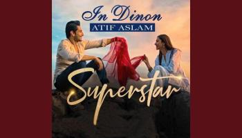 In Dinon Lyrics in Hindi
