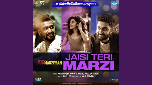 Jaisi Teri Marzi Lyrics