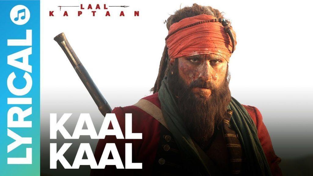 Kaal Kaal Lyrics