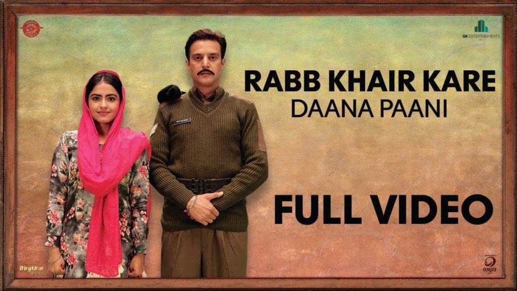 Rabb Khair Kare Lyrics