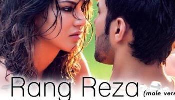 Rang Reza (Male) Lyrics
