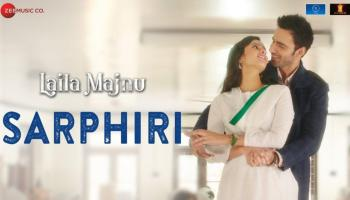 Sarphiri Lyrics