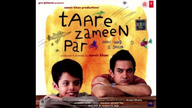 Mera Jahan Lyrics | Taare Zameen Par | Adnan Sami, Ananya Wadkar, Auriel Cordo