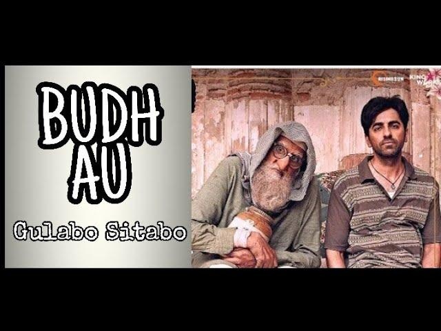 budhau-Lyrics