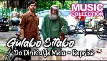 Do Din Ka Ye Mela - Reprise_