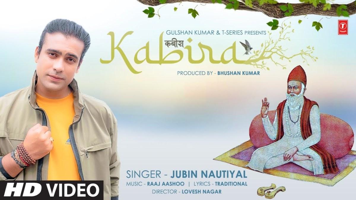 Kabira Lyrics   Jubin Nautiyal