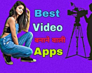 Video Banane Wala Apps,Best Video editing Application,Videos Banane Ka Apps