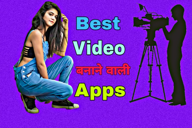 Video Banane Wala Apps,Best Video editing Application,Videos Banane Ka Apps