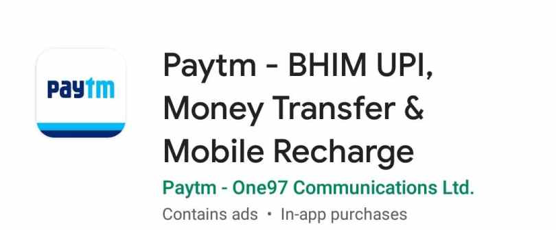 Paytm Paise Kamane Wala Apps , Paise Kamane Wala Apps, Paise Kamane ka Apps, Paisa Kamane Wala Apps , Money Making Apps, Money Earning apps