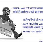 credit card debit card online fraud