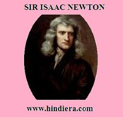 Sir isaac newton biography in hindi